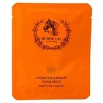 Тканевая маска для лица Horse Oil увлажнение и сияние кожи, 50 гр
