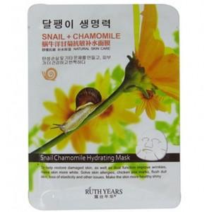 Тканевая маска для лица с улиткой и ромашкой Snail Chamomile Hydrating Mask, 30 мл