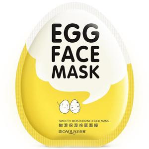 Тканевая маска с экстрактом яичного желтка BioAqua Egg Face Mask, 30 гр