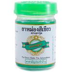 Традиционный зеленый массажный бальзам Kongka Balm, 50 гр