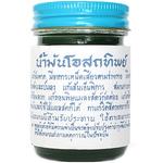 Традиционный зеленый тайский бальзам Osotthip, 120 гр