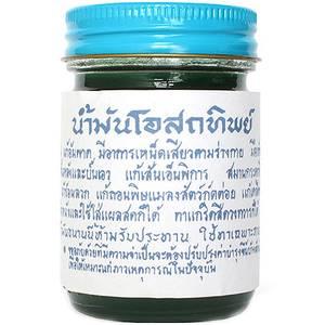 Традиционный зеленый тайский бальзам Osotthip, 60 гр