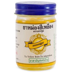 Традиционный желтый массажный бальзам Kongka Balm, 50 гр