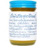 Традиционный желтый тайский бальзам Osotthip, 60 гр