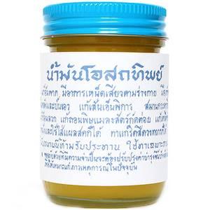 Традиционный желтый тайский бальзам Osotthip, 120 гр