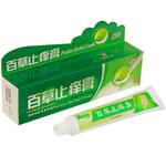 Травяная мазь от всех видов зуда Xuanfutang Pruritus Herbal Cream, 25 гр