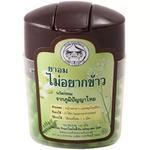 Травяные драже для снижения аппетита Abhai, 150 шт