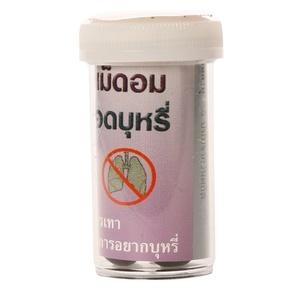 Травяные шарики от курения Hin Fha, 20 гр