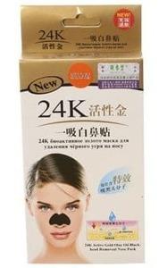 Угольная маска для носа с золотом 24К, 10 шт