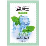 Увлажняющая крем-соль «Мятная прохлада» Salt Doctoral, 50 гр
