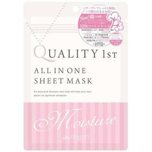 Увлажняющая маска для лица Quality 1st All in One Moisture, 7 шт