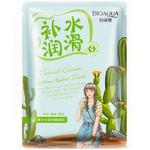 Увлажняющая маска с экстрактом кактуса BioAqua Natural Extract, 30 гр