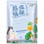 Увлажняющая маска с экстрактом желтой кувшинки BioAqua Natural Extract, 30 гр