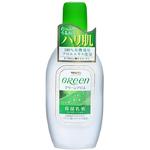 Увлажняющее молочко для ухода за сухой кожей лица Meishoku, 170 мл