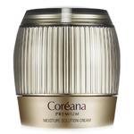 Увлажняющий крем для лица Coreana Premium Moisture Solution, 50 мл