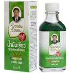 Зеленый жидкий бальзам для тела Wang Prom Green Oil, 20 мл