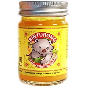 Желтый антицеллюлитный бальзам с куркумой и имбирем Binturong, 50 гр