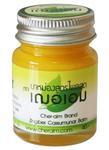Желтый бальзам с экстрактом имбиря Cher Aim, 22 гр