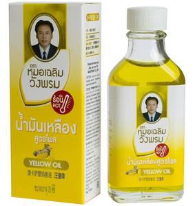 Желтый жидкий бальзам для тела Wang Prom Yellow Oil, 20 мл