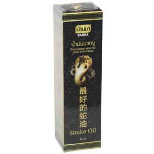 Змеиное масло для массажа Banna Snake Massage Oil, 85 мл