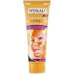 Золотая маска для лица Wokali Whitening Gold Caviar, 130 мл