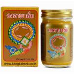 Золотой тайский бальзам с горным имбирем Kongka Balm, 100 гр