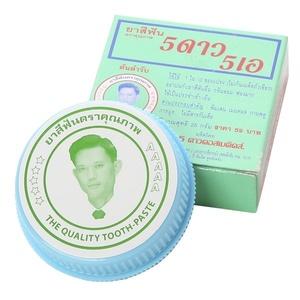 Зубная паста с экстрактом гвоздики «5 звезд», 25 гр