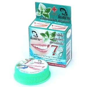 Зубная паста с экстрактом гвоздики «7 эффектов», 26 гр