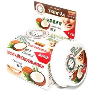 Зубная паста с экстрактом кокоса 5star4a Coconut, 25 гр