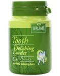 Зубной порошок с экстрактом трав Supaporn, 90 гр